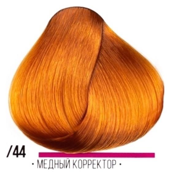 Крем-краска для волос Hair Cream Colourant Тон .44 Медный корректор