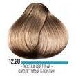 Крем-краска для волос Hair Cream Colourant Тон 12.20 Экстра светлый фиолетовый блондин