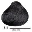 Крем-краска для волос Hair Cream Colourant Тон 2.11 Синяя ночь