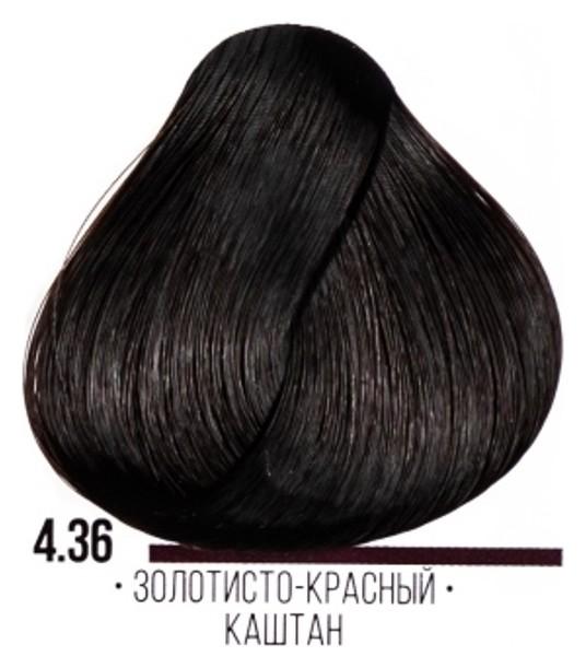 Крем-краска для волос Hair Cream Colourant Тон 4.36 Золотисто-красный каштан