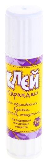Клeй-карандаш PVA «Школьный» Globus, 15 г  Globus