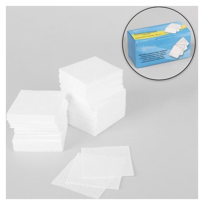 Салфетки для маникюра, безворсовые, с перфорацией, 240 шт White line