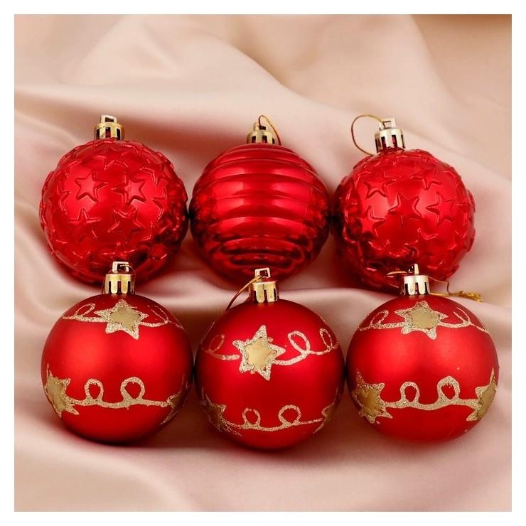 Набор шаров пластик D-6 см, 12 шт Звёзды в завитках красный Зимнее волшебство