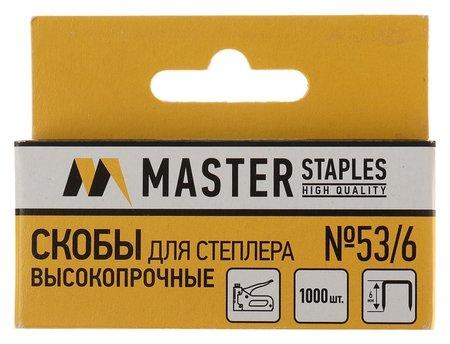 Скобы для степлера Globus, 1000 шт., №53/6, высококачественная сталь, для мебели и творчества  Globus