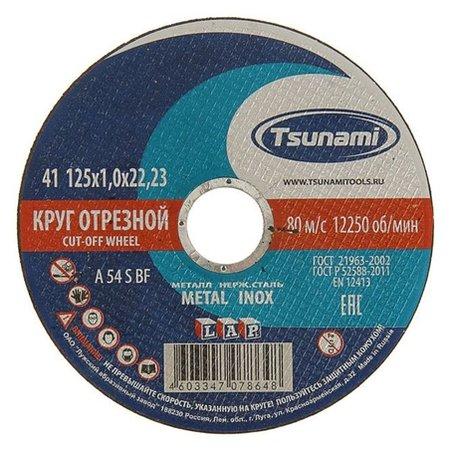 Круг отрезной по металлу Tsunami A 54 S BF L, 125 х 22 х 1 мм  Tsunami