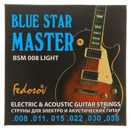 Струны Blue Star Master (008 - 038, навивка - нерж. сплав на круглом керне)  Fedosov