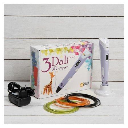 3D ручка 3dali Plus, ABS и Pla, KIT Fb0021p, фиолетовая (+ трафарет и пластик)  Даджет