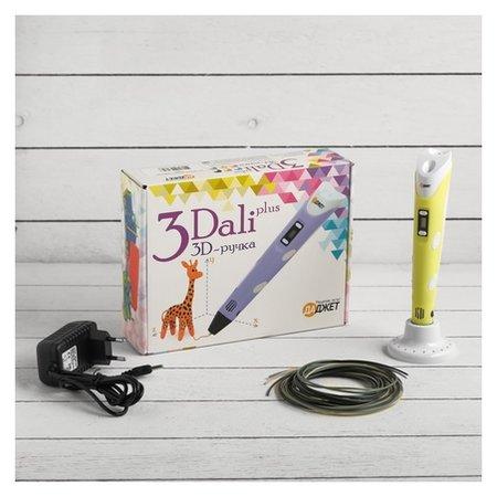 3D ручка 3dali Plus, ABS и Pla, KIT Fb0021y, желтая (+ трафарет и пластик)  Даджет