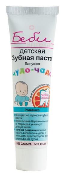 Детская зубная паста Лапушка  Белита - Витекс