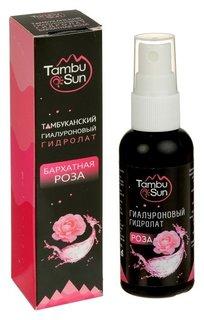Гиалуроновый гидролат Тамбу-сан роза  Бизорюк