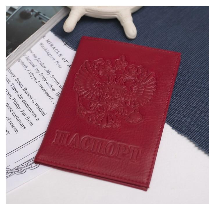 Обложка для паспорта, герб, цвет красный  NNB