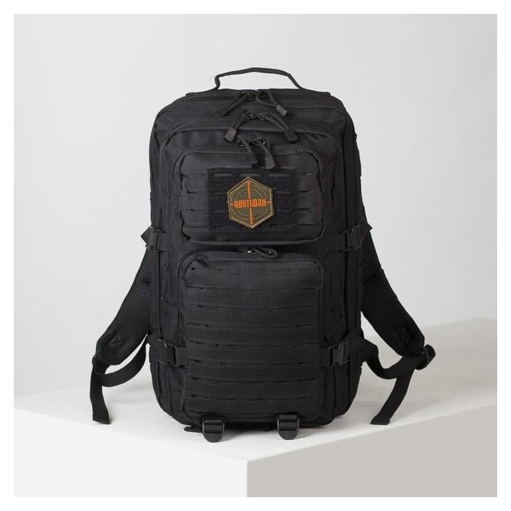 Рюкзак туристический, 2 отдела на молниях, 2 наружных кармана, цвет чёрный Huntsman