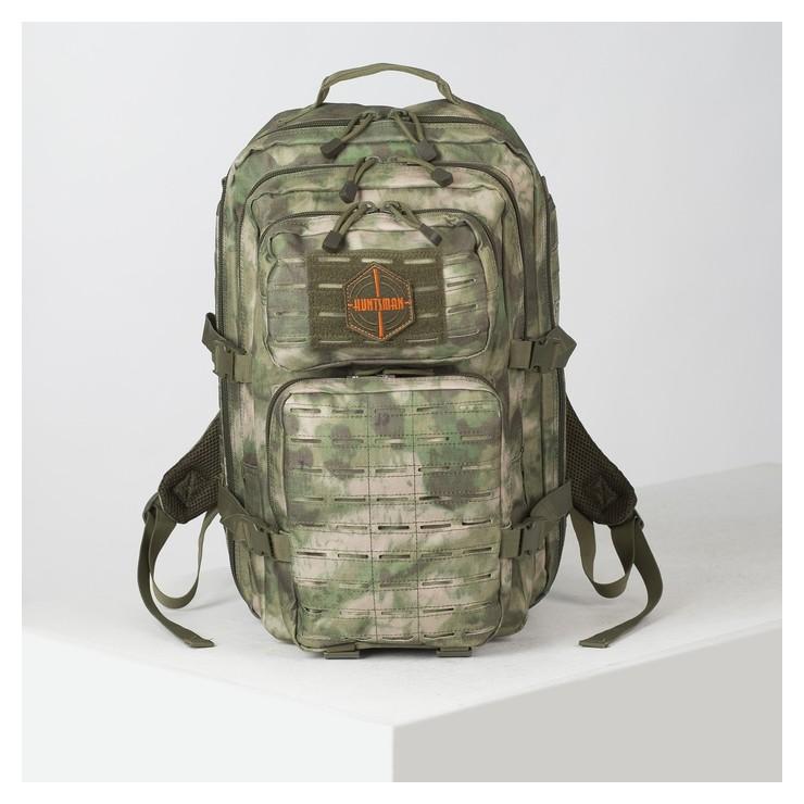 Рюкзак туристический, 2 отдела на молниях, 2 наружных кармана, цвет зелёный Huntsman
