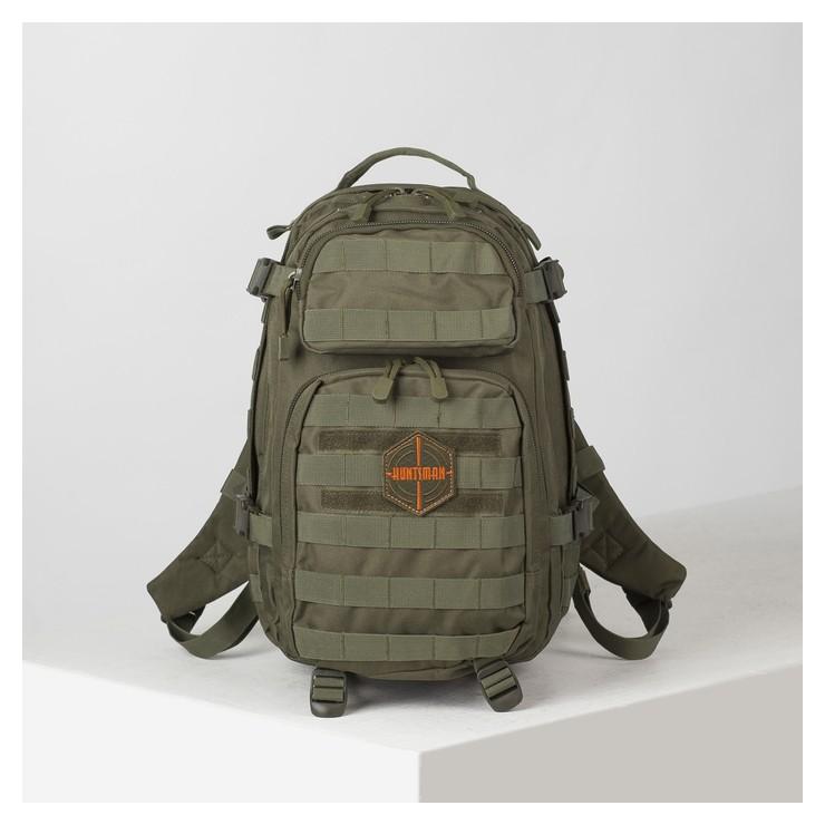Рюкзак туристический, 2 отдела на молниях, 2 наружных кармана, цвет хаки Huntsman