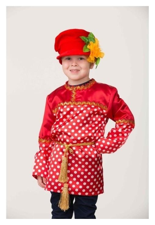 Карнавальный костюм «Кузя», сорочка в горох, головной убор, р. 30, рост 116 см Jeanees