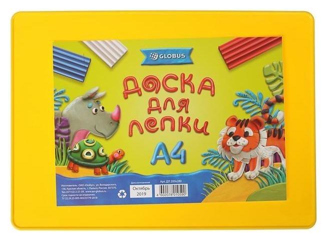 Доска для лепки пластик А4 Globus Globus