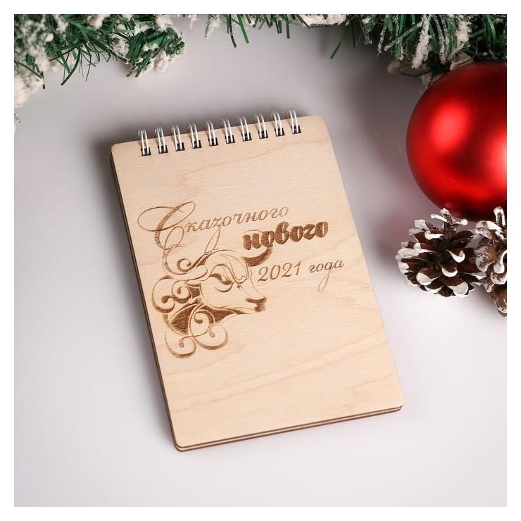 Блокнот деревянный Сказочного нового года 2021 Бык с гравировкой на пружинках NNB