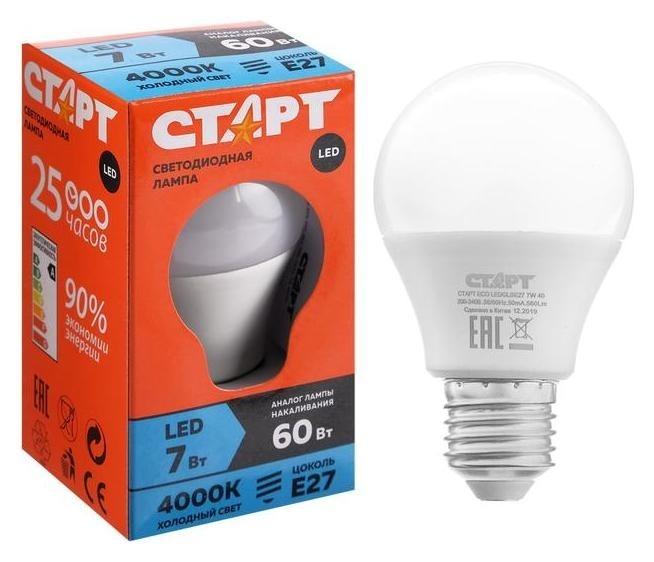 Лампа светодиодная Старт, E27, 7 Вт, 4000 К, холодный свет Старт