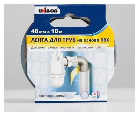 Клейкая лента для труб Unibob 48мм х 10м серая  Unibob