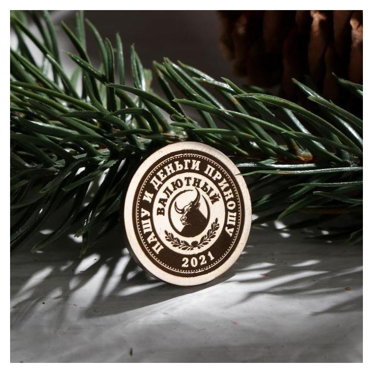 Сувенирная монета Бык. валютный, сталь NNB