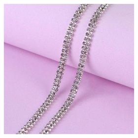 Цепь со стразами, 2 ряда, 4 мм, 4,5 ± 0,5 м, цвет серебряный  Арт узор