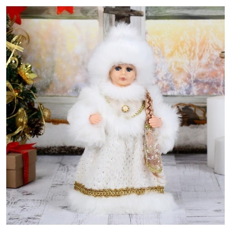 Снегурочка 29 см Шик в бело-золотой шубке и шапке, двигается, без музыки Зимнее волшебство