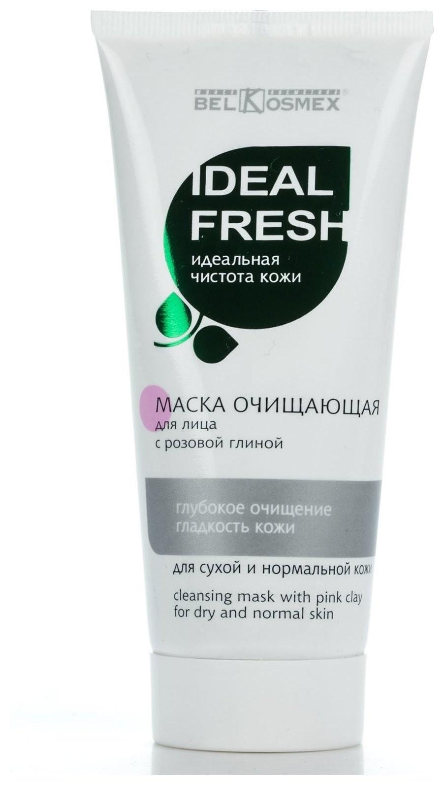 Маска очищающая с розовой глиной для лица глубокое очищение гладкость кожи для сухой и нормальной кожи Belkosmex Ideal Fresh