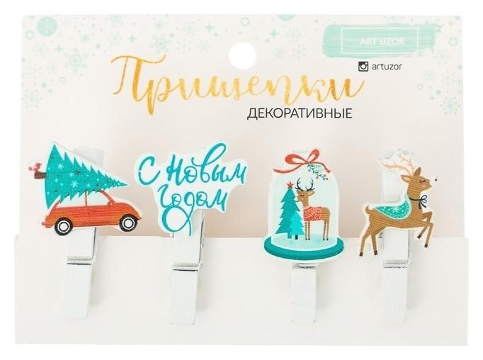 Прищепки новогодние в наборе «Время сказок и волшебства», 11 × 11 см Арт узор