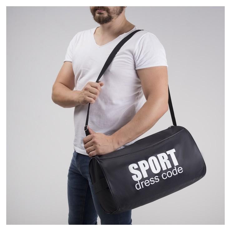 Сумка спортивная, отдел на молнии, 2 наружных кармана, цвет чёрный  NNB