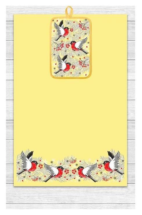 Кухонный набор снегири (Полотенце 39х60, прихватка 14,5х22) желтый, хлопок 100%, 200г/м2 Гранд-стиль