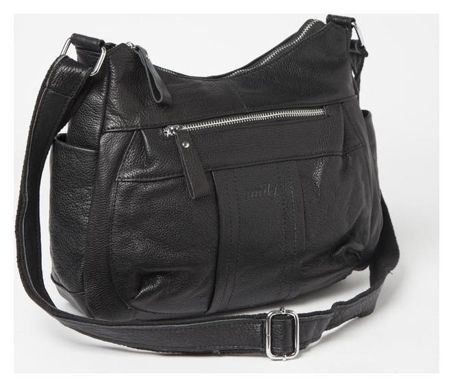 Сумка женская, отдел на молнии, 2 наружных кармана, цвет чёрный NNB