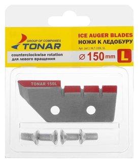 Нож для ледобура «Лр-150», набор 2 шт.  Тонар