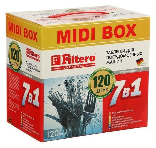 Таблетки для посудомоечной машины Filtero 7в1 Midi Box, 120 шт Filtero