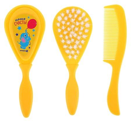 Расчёска детская + массажная щётка для волос «Наше счастье», от 0 мес., цвет жёлтый Крошка Я
