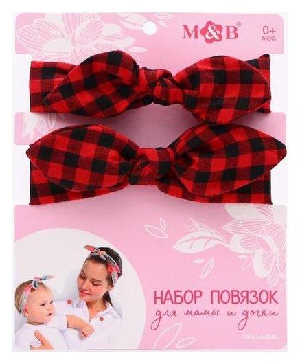 Набор повязок для мамы и дочки, красные в клеточку  Mum&baby