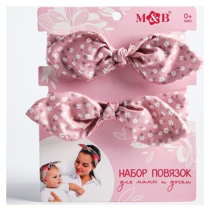 Набор повязок для мамы и дочки, розовые с цветочками  Mum&baby