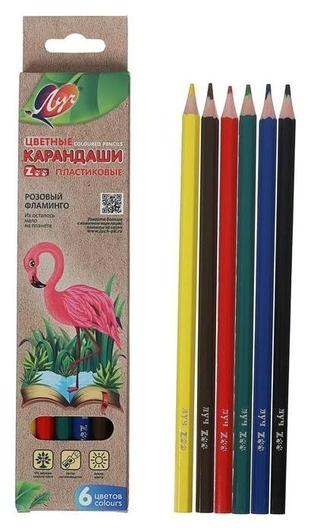 Цветные карандаши 6 цветов Zoo, пластиковые, шестигранные  Луч