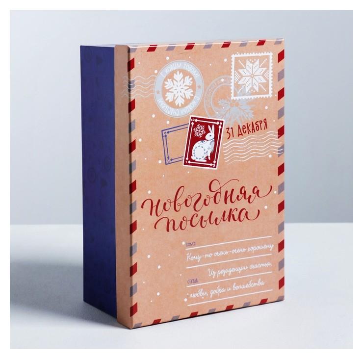 Подарочная коробка «Новогодняя посылка», 24 × 15.5 × 9.5 см Дарите счастье