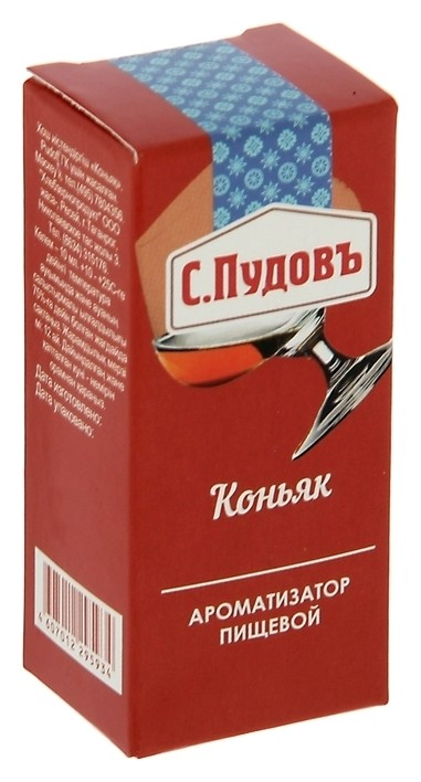 Ароматизатор коньяк 10 гр. с.пудовъ С.Пудовъ