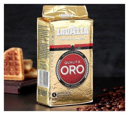 Кофе Lavazza Оро молотый в.у. 250 гр.  Lavazza