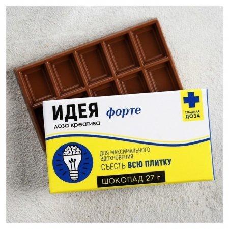 Шоколад молочный Идея Фабрика счастья