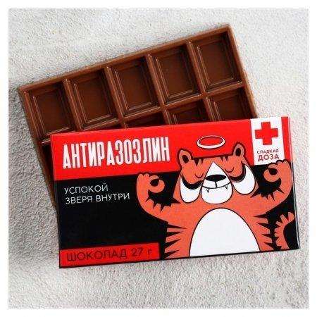 """Шоколад молочный """"Антиразозлин"""""""