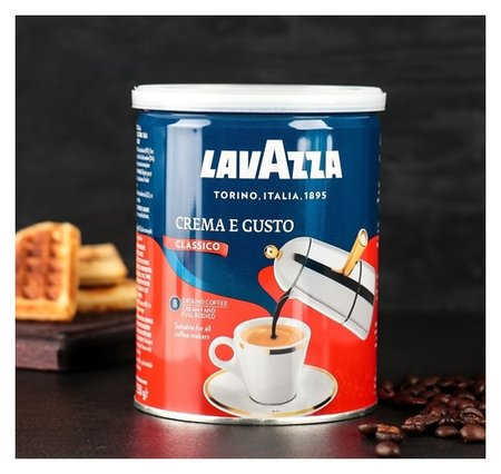 Кофеlavazza крем густо 250 гр молотый. ж/б  Lavazza