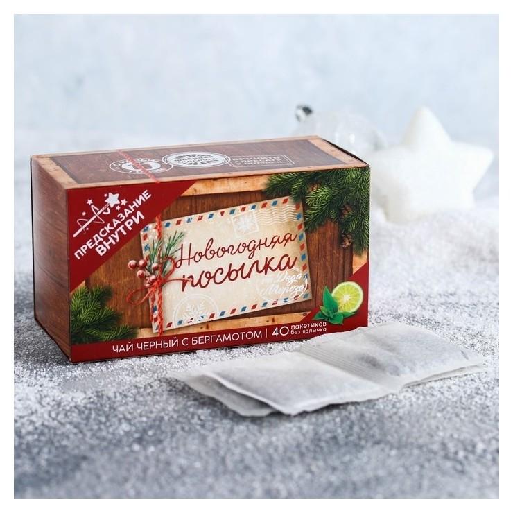 Чай чёрный «Новогодняя посылка»: с предсказанием, бергамот, 40 п  Фабрика счастья