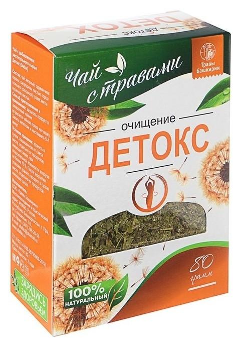 Чай с травами Detox (Детокс) 80 г NNB