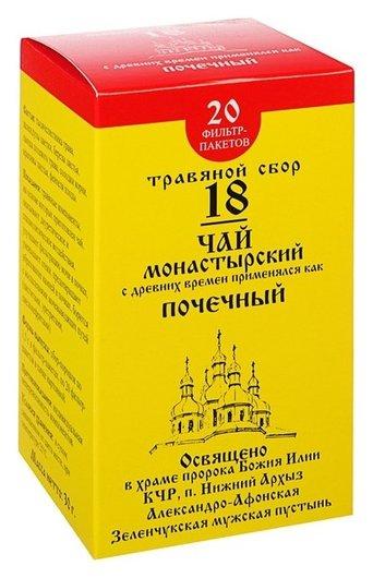 Чай монастырский архыз «Почечный»  Бизорюк