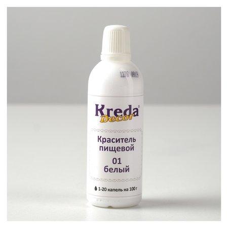Краситель пищевой кондитерский гелевый Kreda Decor, белый, 90 г  Kreda