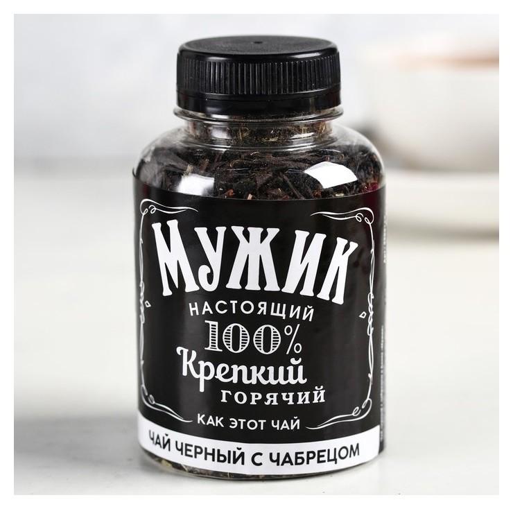Чай чёрный «Мужик»: с чабрецом, 50 г  Фабрика счастья