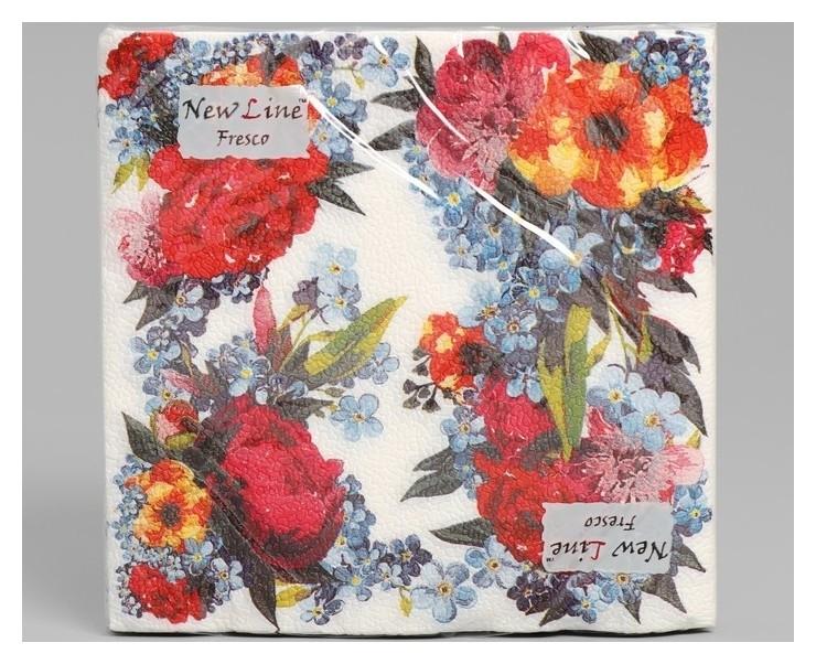 Салфетка бумажные New Line Fresco цветочный орнамент 2-слоя 20 листов 33*33 New line fresco