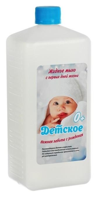 """Мыло жидкое детское """"С первых дней жизни""""  Абактерил"""